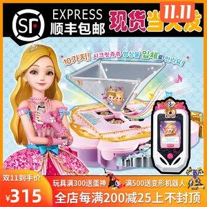 韩国女孩玩具超人气珠珠的秘密超炫自拍3D立体手机儿童智能魔法机