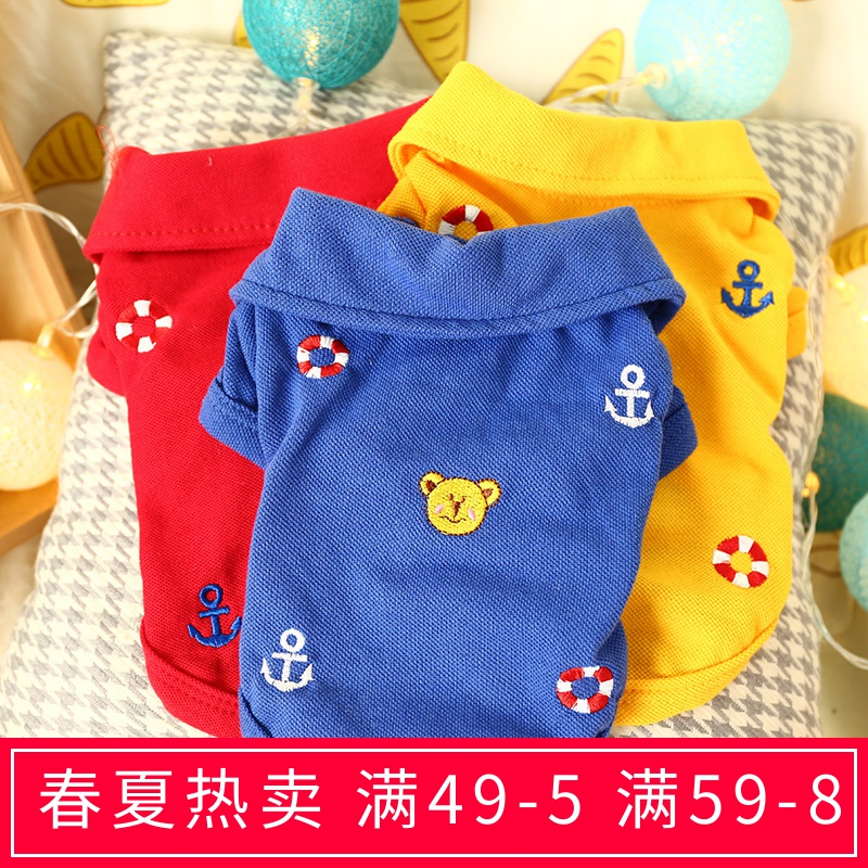 Dog clothes, cats, pets, thin spring clothes, Polo shirts, Teddy Bear Bomei puppies, summer vest