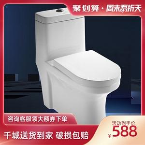 卡贝抽水普通马桶家用超漩式小型坐便器卫生间洁具陶瓷座便器