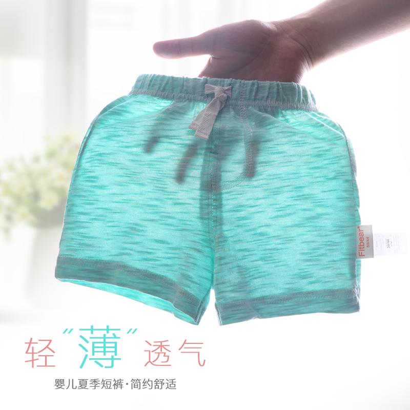 夏季男女童开裆裤子大pp裤纯棉短裤