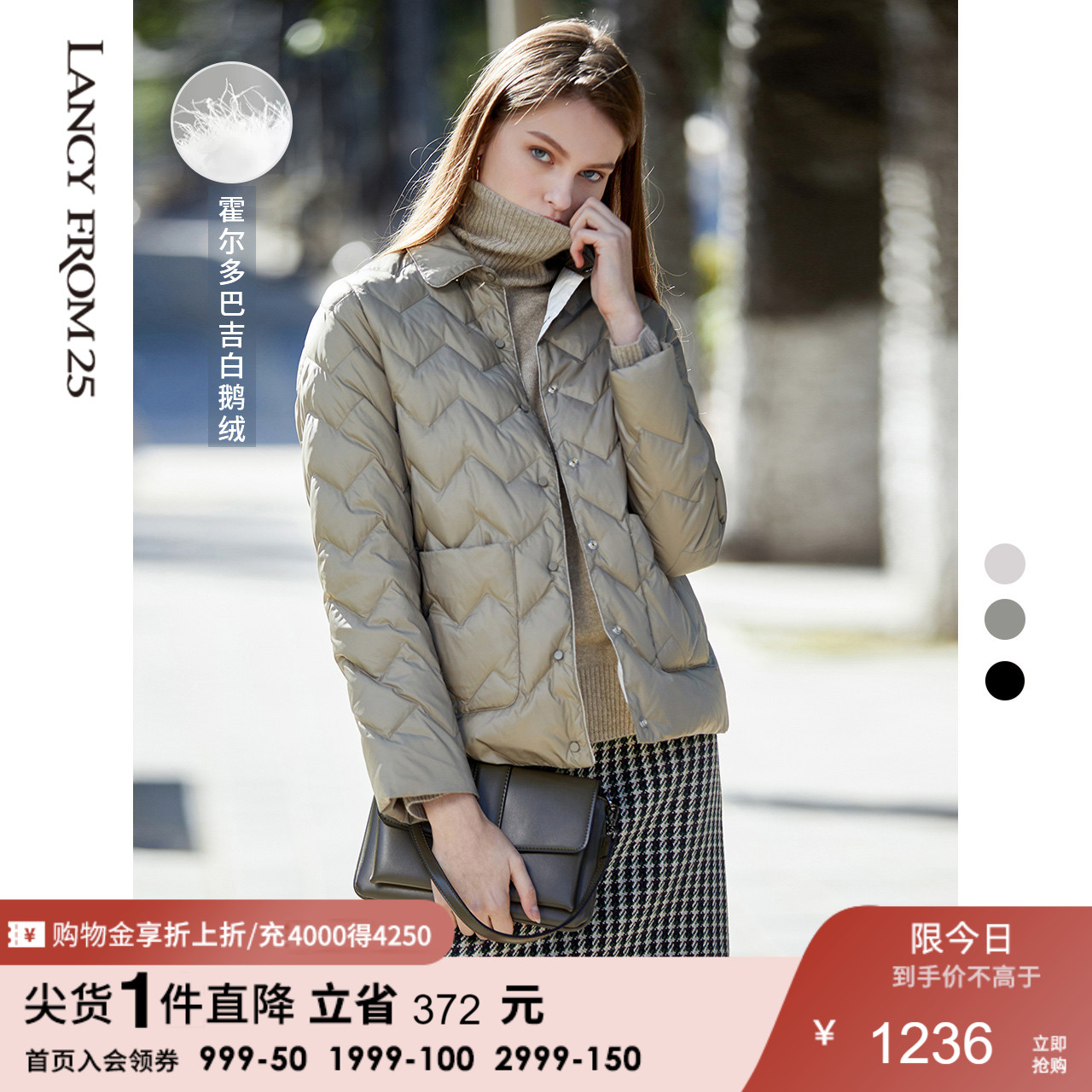 Langzi Lightweight White Goose Down Down Jacket Women's Winter 2020 New Slim Short Style Hoodless Jacket