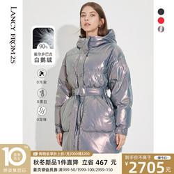 朗姿连帽宽松鹅绒面包服女2021年秋冬新款时尚中长款加厚羽绒外套
