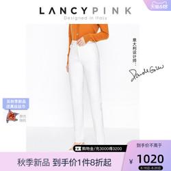 【意大利设计】朗姿2021秋季新款白色高腰显瘦铅笔小脚牛仔裤女