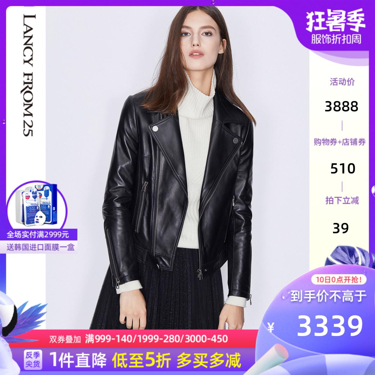 朗姿商場同款皮夾克春裝新款女裝黑色外套短款西裝領皮衣