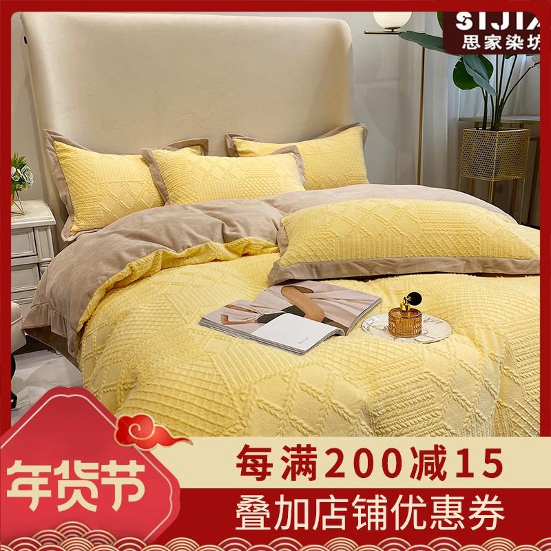秋冬床品宝宝绒磨毛加绒加厚牛奶绒四件套被套水晶绒简约床上用品