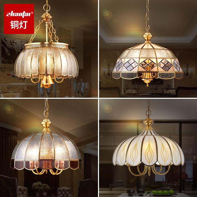 欧式全铜吊灯餐厅吊灯现代简约美式吊灯复古卧室灯饰轻奢玄关灯具 - 封面
