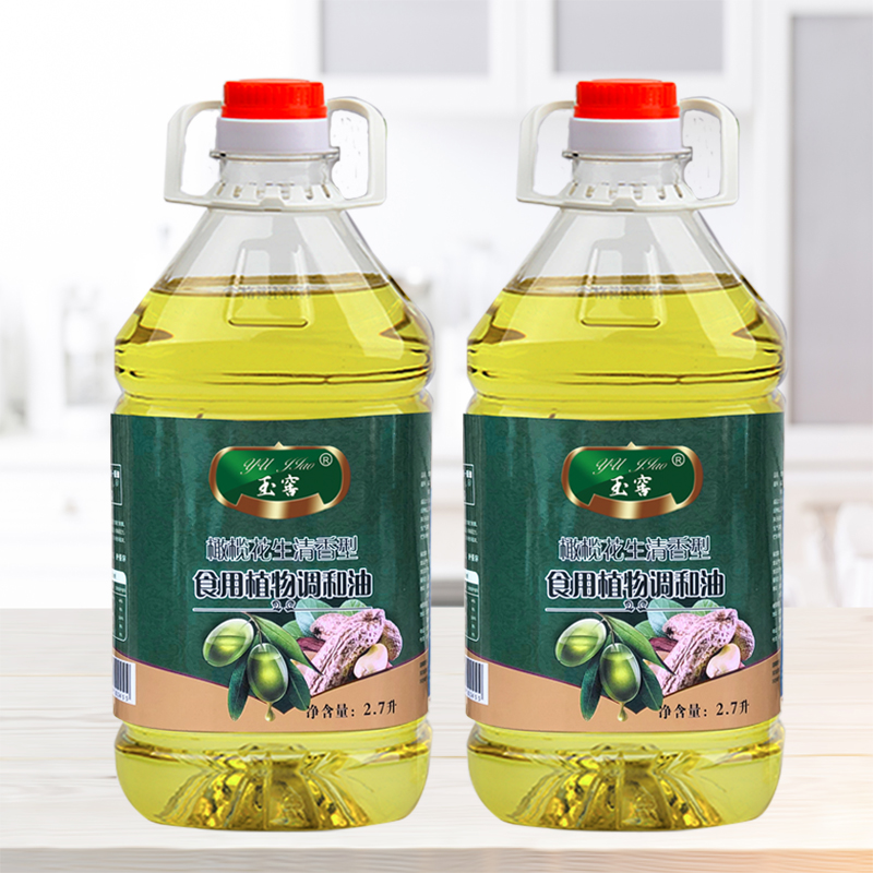 2.7L * 2 bottles of olive peanut fragrant edible oil vegetable oil blended oil grain oil fried vegetables cold mix gift