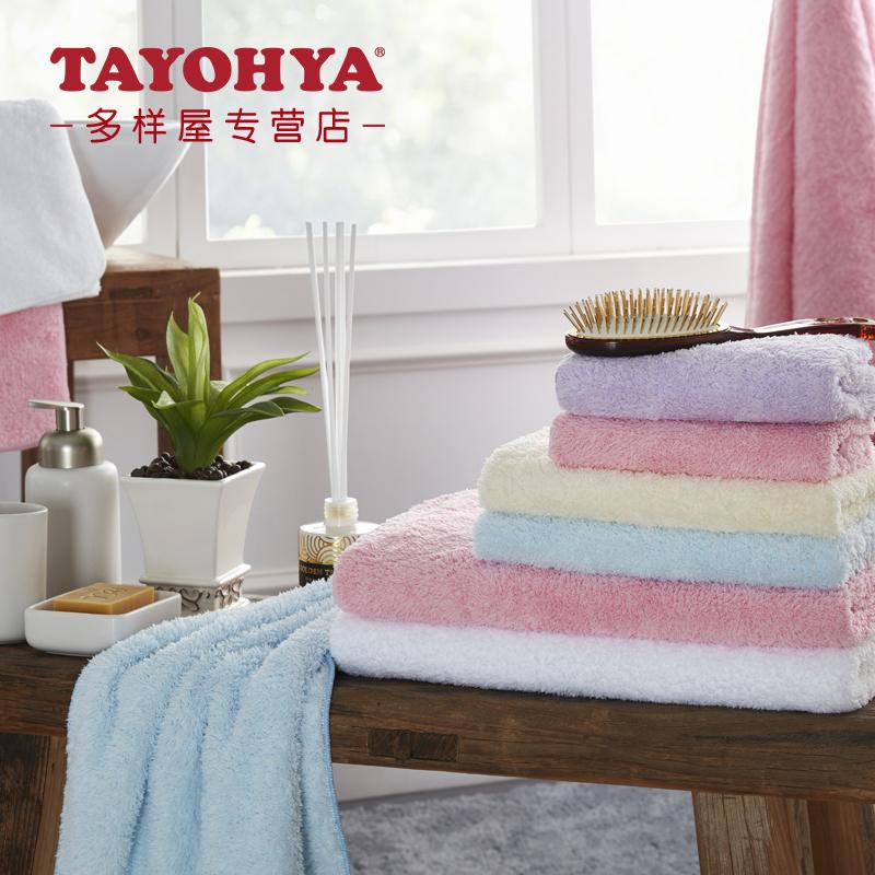 TAYOHYA多样屋雪绒超细纤维浴巾台湾产滑爽温暖亲肌毛巾70*150cm