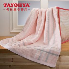 tayohya多样屋英格兰单格满格浴巾
