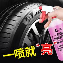 WD40车窗润滑防水橡胶活化进口高效矽质润滑剂硅润滑喷剂40WD