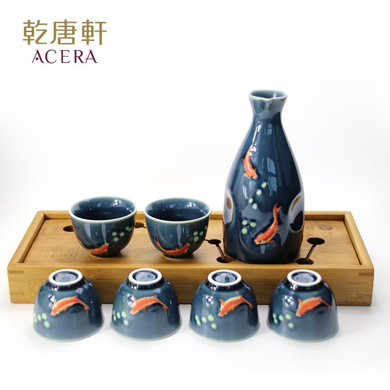 台湾乾唐轩活瓷 酒具浮雕双鱼酒器陶瓷酒壶酒杯套组礼盒活化水质