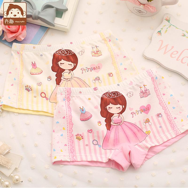 女寶寶純棉兒童女童麵包褲