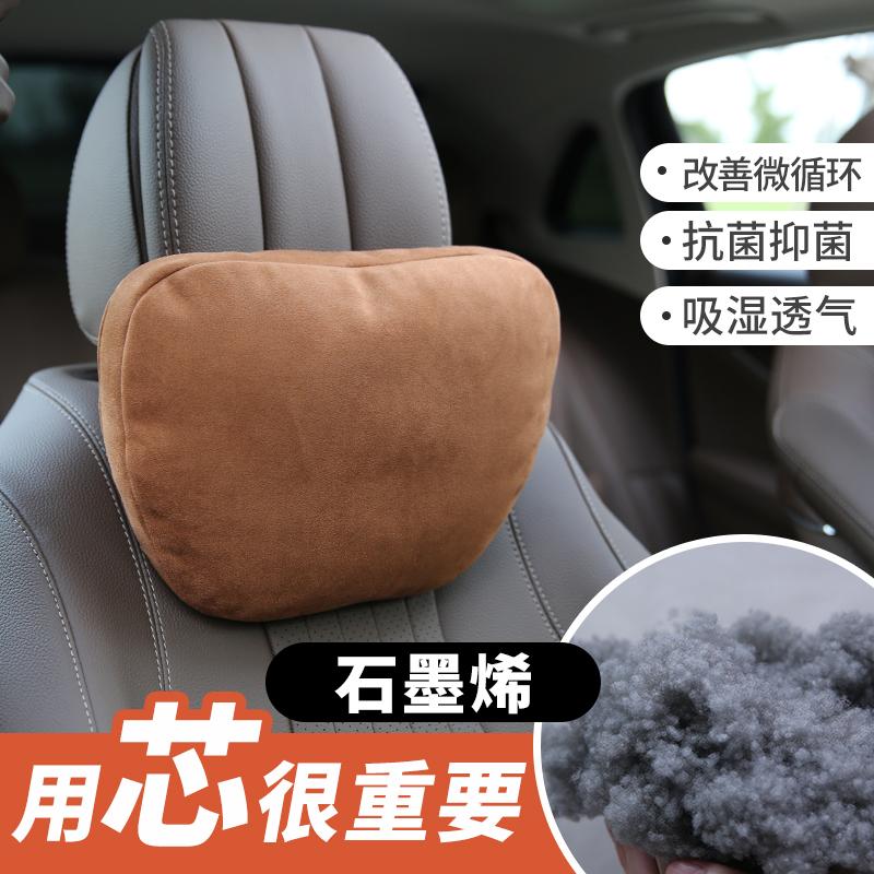 奔驰s级迈巴赫汽车头枕座椅颈椎车用护颈枕脖子靠枕宝马枕头一对,可领取10元天猫优惠券