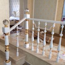 轻奢楼梯扶手简约现代阳台围栏护栏家用铁艺楼梯扶手立柱欧式铝艺