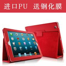 Huawei社保護スリーブタブレットのM6 M5の若者のバージョンは10.1インチ高エネルギーバージョン8.4パッド10は、M3は10.8コンピュータの栄光第五世代8.0インチBAH2-AL10シェルに落ちたオールインクルーシブ国境ホルスター楽しむ