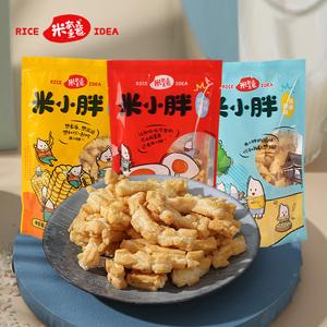 米小胖浓香玉米 热情咸蛋黄 原味80g*6零食特产(直播间推荐)