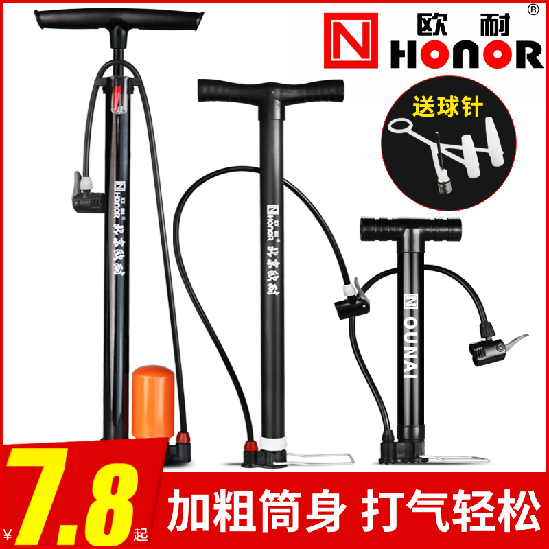 自行车家用便携小型迷你篮球打气筒