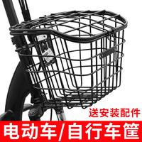 电动车车筐电瓶车车篮自行车框车篓菜篮子宠物篮加粗加大带盖通用