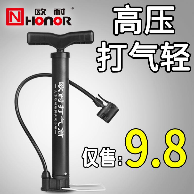 打气筒自行车家用便携小篮球儿童电动电瓶车气管子游泳圈充气筒