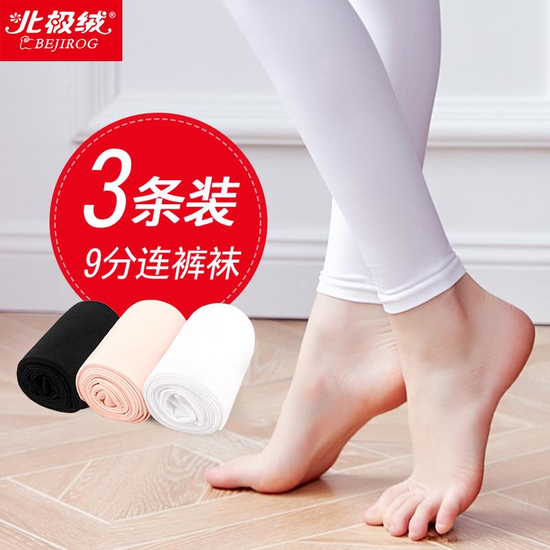 儿童连裤袜女童袜子夏季薄款打底裤九分不连脚裤袜丝袜白色舞蹈袜