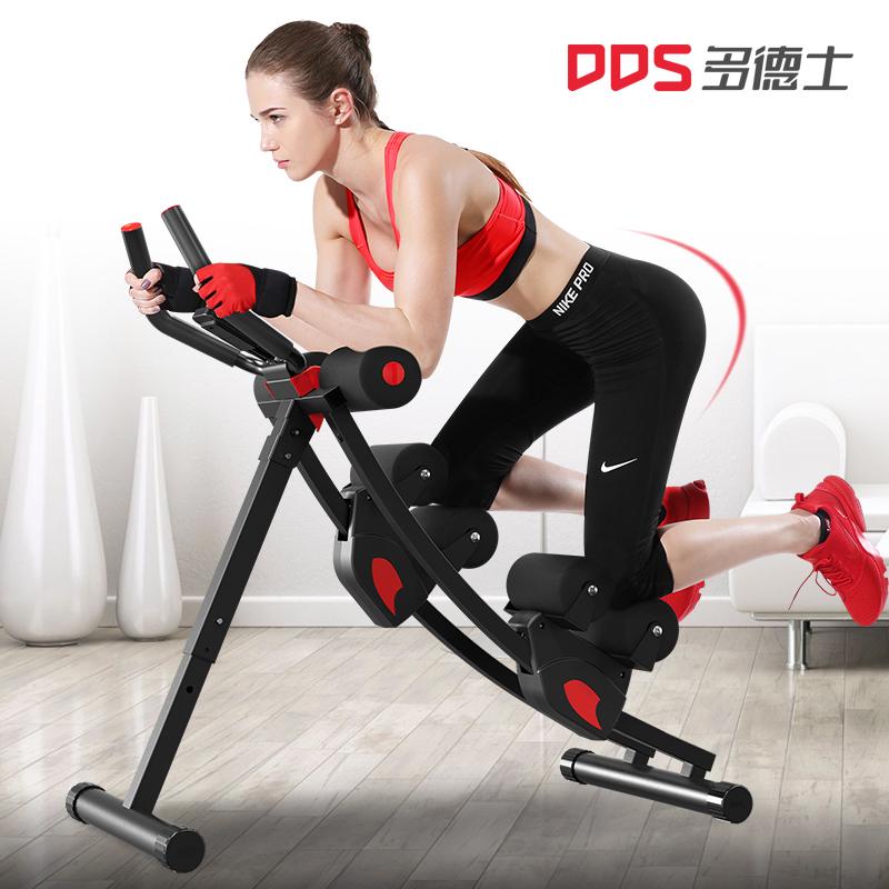 多德士收腹器练腹肌减腰瘦肚子运动器材懒人美腰机健身器材家用