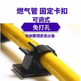天然气管固定卡子免打孔煤气软管道夹燃气管卡扣水管固定墙扣神器图片