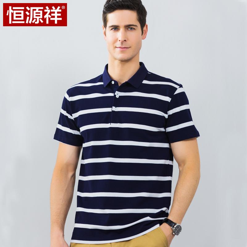 恒源祥条纹T恤男短袖2018夏季新款中年翻领半袖体恤衫纯棉POLO衫