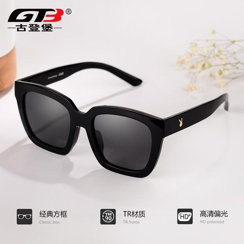 GTB古登堡 太阳眼镜怎么样,好不好