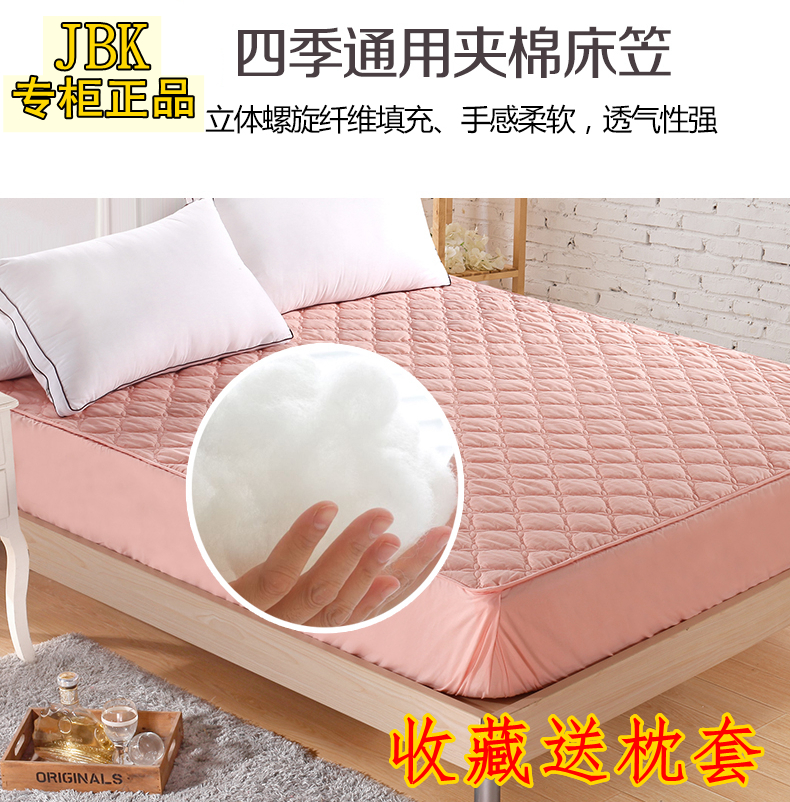 Golden shell genuine cotton and COTTON BEDSPREAD single piece 30cm thick Simmons protective cover 1.51.8m2m mattress cover