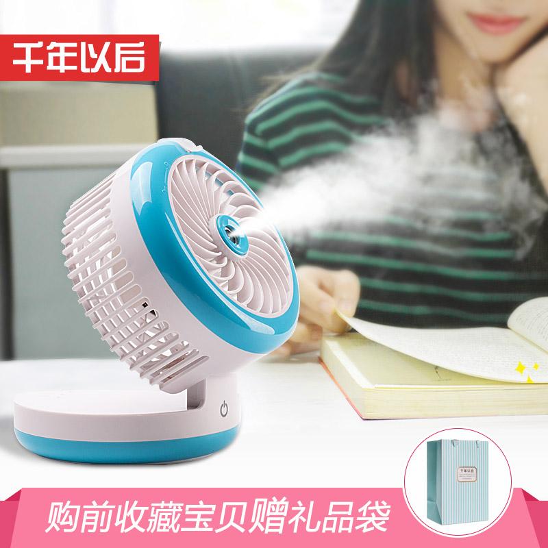喷雾加湿制冷器充电风扇迷你学生宿舍床上USB便携式小型空调静音