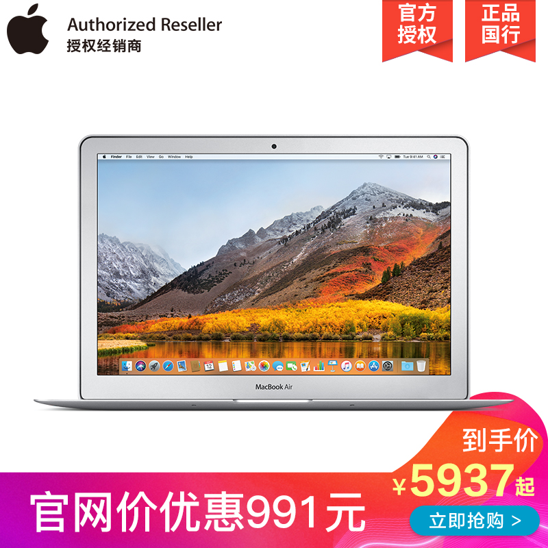 Apple/�O果 13 英寸 1.8GHz �理器 MacBook Air 128G �P�本��X