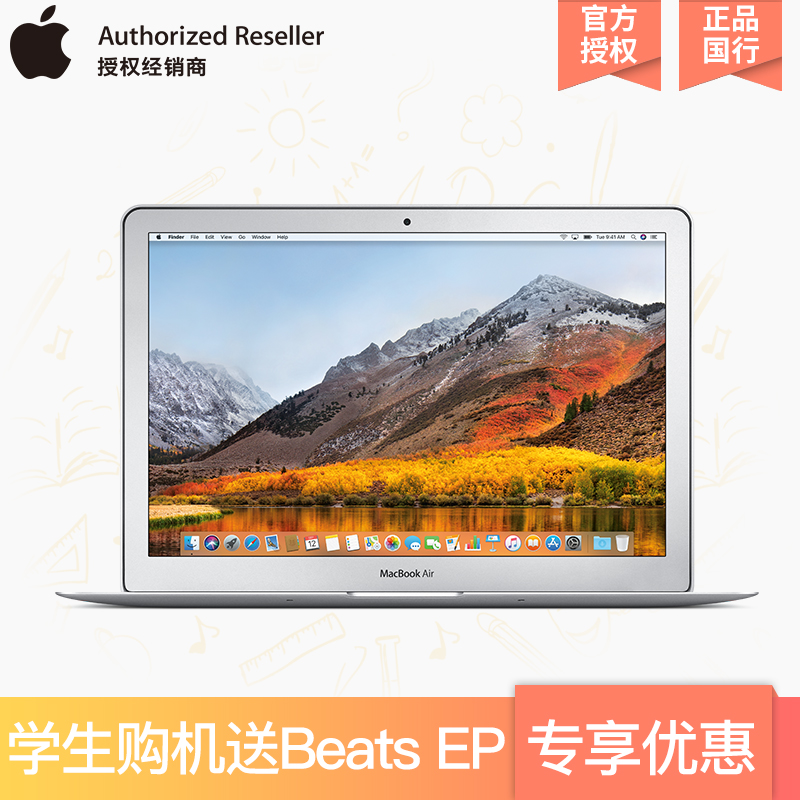 【�W生�O怼�Apple/�O果 MacBook Air 13.3英寸�P�本��X金�佥p薄便�y商�辙k公I5超薄��X128G/256G正品��行