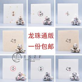 龙珠包装纸定制印刷免费设计金色扎线白茶龙珠扎带捆金属铁丝封口图片