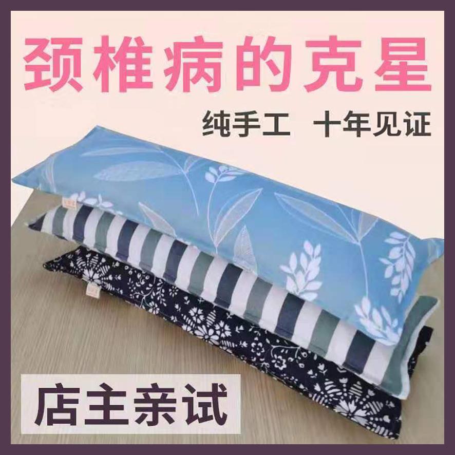 颈椎枕修复颈椎专用曲度变直牵引矫正器圆柱枕头富贵包睡觉保健枕