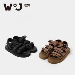 维界夏季新款时尚百搭潮流纯色休闲凉鞋男透气防滑厚底户外轻便鞋