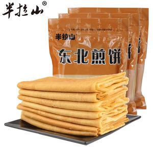 半拉山东北手工小米煎饼3斤大煎饼500gX3杂粮特产速食