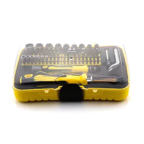 70 oneness Multi-function screw batch knife sleeve combination Screwdriver disassembly repair kit tool demolition mobile phone computer