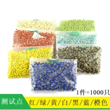PCB Board Test Point Test Pearl Ceramic Test Ring Circuit Board Test Needles Red, Yellow, Green, White and Black 1000