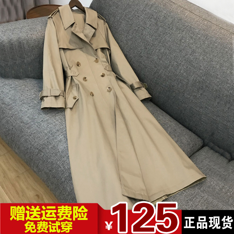 Thirty years old Gu Jia Tongyao same clothes spring and autumn dress Khaki Skirt windbreaker womens middle length over knee coat
