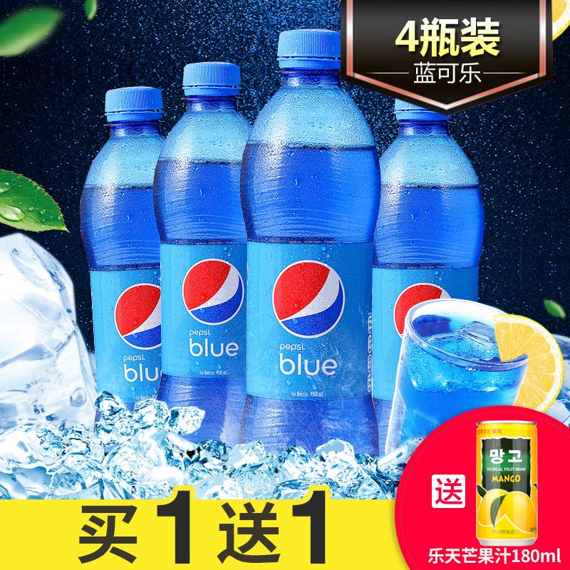 巴厘岛进口百事蓝色可乐4瓶网红blue碳酸气泡饮料梅子味pepsi汽水