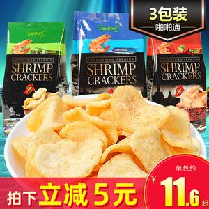 印尼进口啪啪通鲜虾片85g*3包 原味膨化薯片虾条大礼包送礼零食品