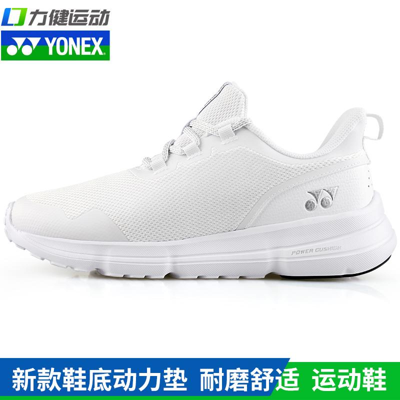 yy羽毛球鞋十大品牌