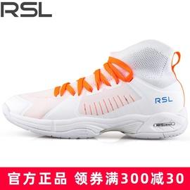 现货正品RSL亚狮龙羽毛球鞋男款女鞋运动鞋RS0121迷彩网球鞋0115X