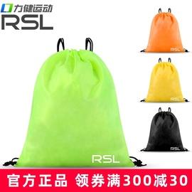 正品RSL亚狮龙羽毛球 鞋袋/束口袋/湿衣袋/羽毛球包SB800