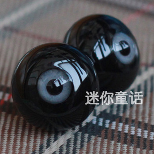 No pattern 70 glass eyes (silver Yasha 3 points 4 points BJD, 18MM 16MM, low arc Xiaohong)