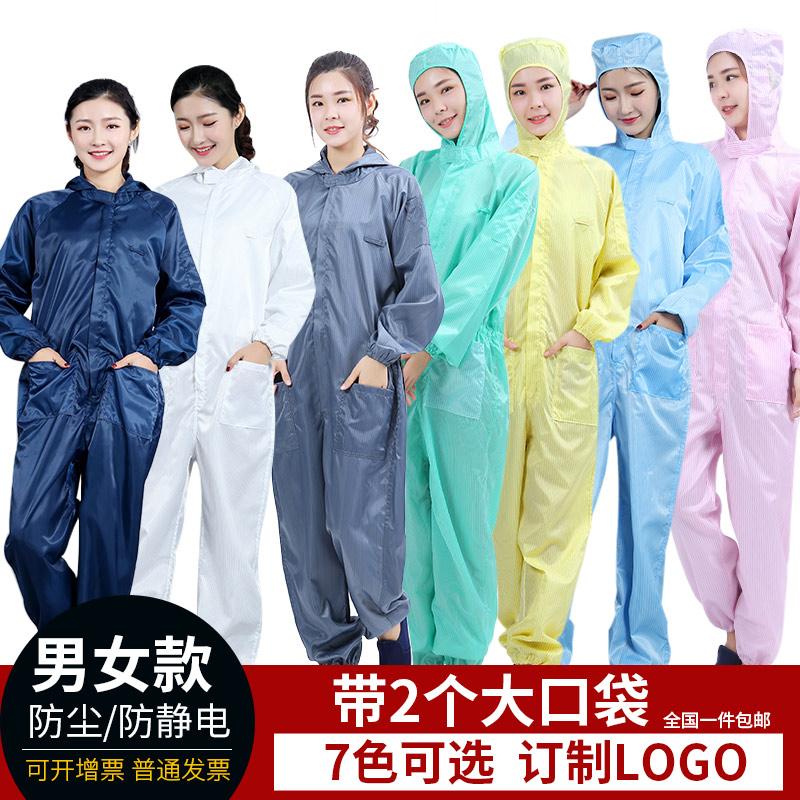 Одежда защитная Артикул 564478196792