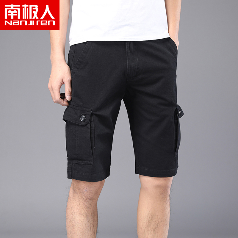 Antarctic trendy brand casual loose shorts men's summer 5 points pants trousers straight tooling Japanese trend pants