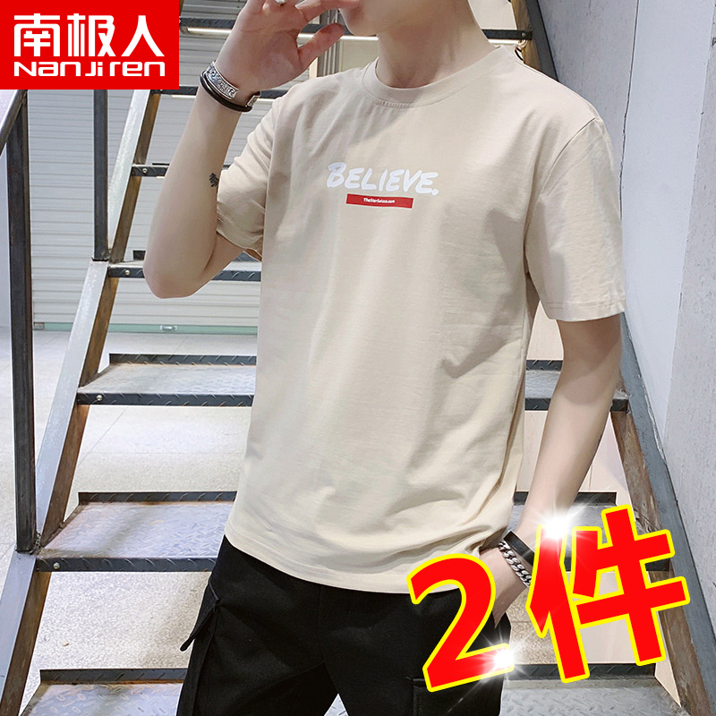 Antarctic short-sleeved t-shirt men's 2020 new trend tide brand couple wear summer clothes compassionate men's long-sleeved