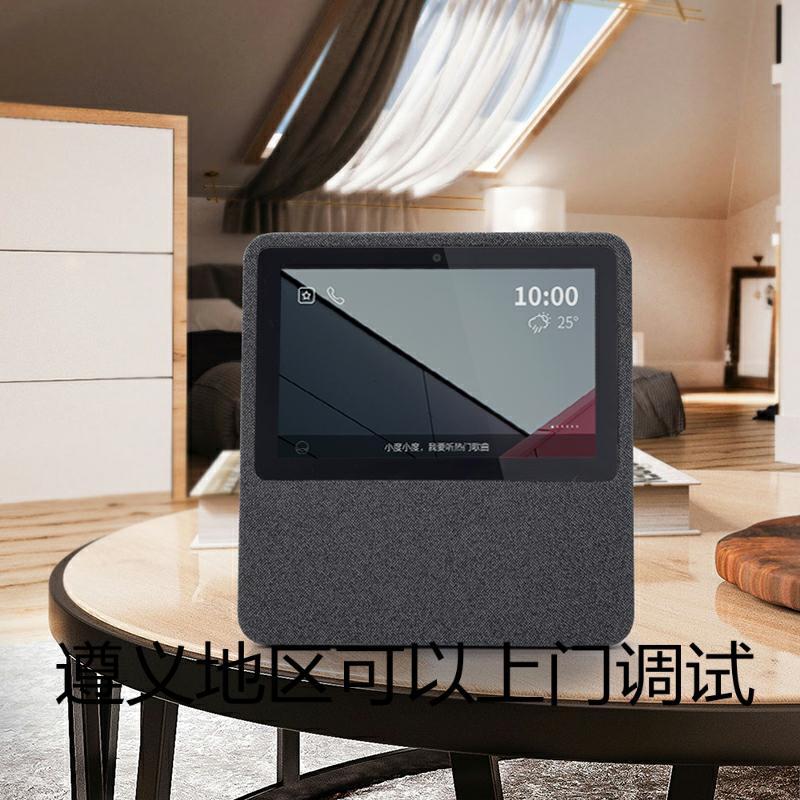 79.00元包邮小度 nv5001小度在家带屏智能音箱百度WiFi语音声控蓝牙AI音响Pro