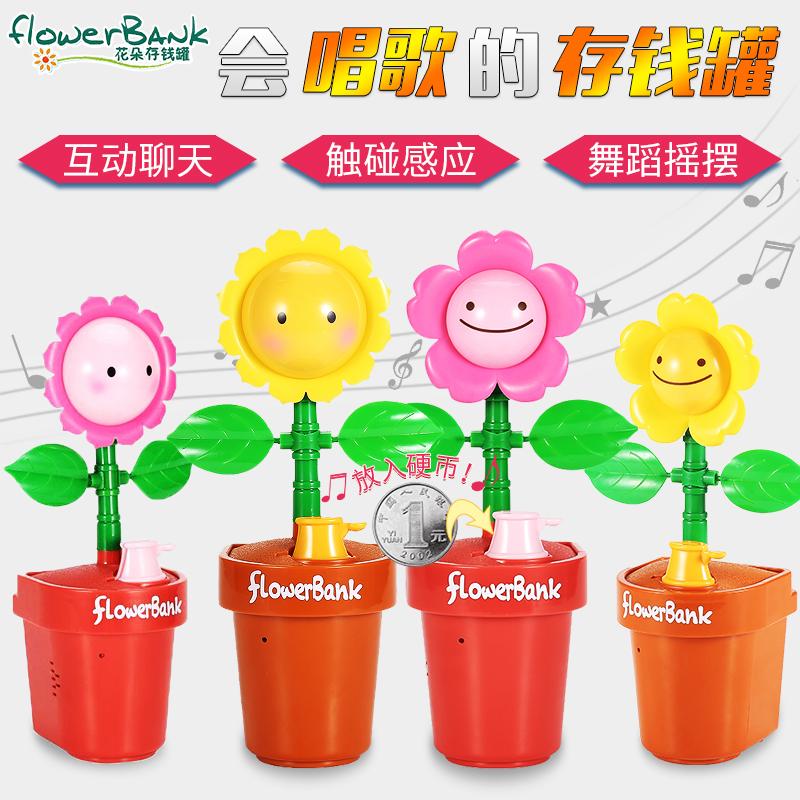 创意可爱储蓄罐音乐宝宝玩具